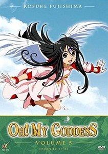 Oh! My Goddess - Die Serie