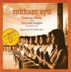 Sukham Ayu