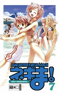 Magister Negi Magi 07