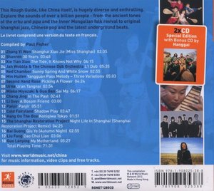 Rough Guide to the music of China
