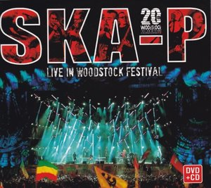 Live in Woodstock Festival (CD/DVD)