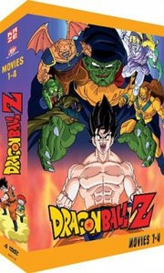Dragonball Z - Movie Box 1