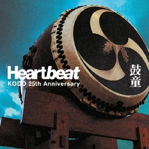 Heartbeat,25th Anniversary