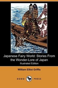 Japanese Fairy World