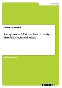 Amerykans'ka fol'klorna balada: istoriya, klasyfikatsiya, model'