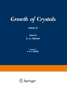 ¿¿¿¿ ¿¿¿¿¿¿¿¿¿¿ / Rost Kristallov / Growth of Crystals