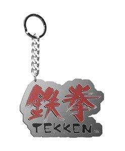Tekken - Schlüsselanhänger - Original Tekken-Logo
