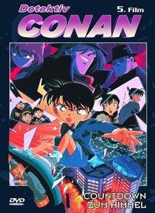 Detektiv Conan - 5. Film: Countdown zum Himmel