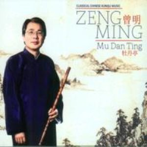 Mu Dan Ting