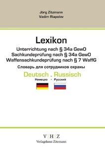 Lexikon für Sicherheitsmitarbeiter Deutsch - Russisch