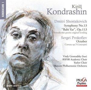 Sinfonie 13/Babi Yar/Oktober