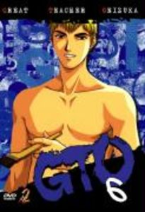 GTO: Great Teacher Onizuka Vol. 06 / Episode 24-27