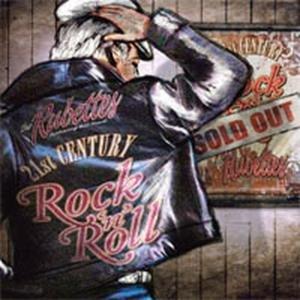 21st Century Ropck'n'Roll