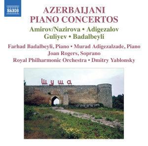Aserbaidschanische Klavierkonzerte