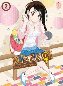 Nisekoi - DVD 2