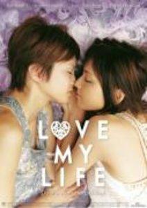 Love My Life-Du Bist Mein Herzschlag!