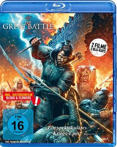 The Great Battle, 2 Blu-ray