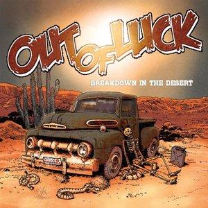 Breakdown In The Desert