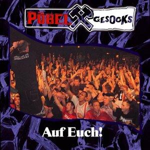 "Auf Euch-Super Sound Single (12\""/45 RPM)"