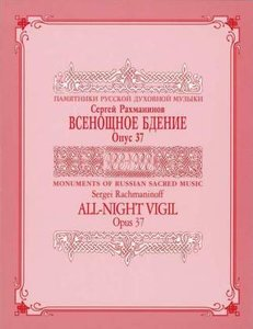Vesper (All Night Vigil). Chorpartitur.