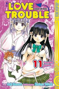 Love Trouble 11