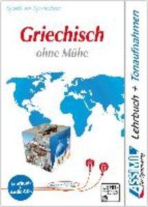 Assimil. Griechisch ohne Mühe. Lehrbuch mit 4 Audio-CDs