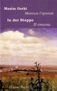 In der Steppe