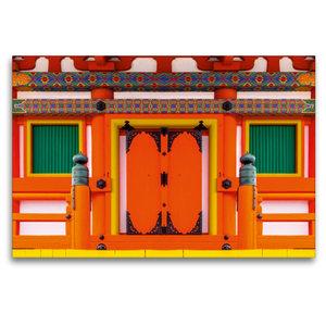Premium Textil-Leinwand 120 cm x 80 cm quer Kiyomizu