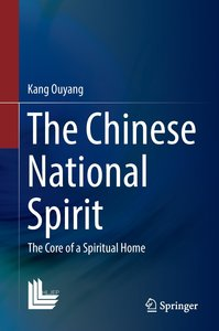 The Chinese National Spirit