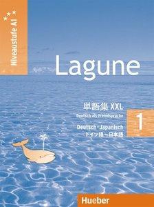 Lagune 1. Glossar XXL Deutsch-Japanisch
