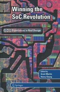 Winning the SoC Revolution