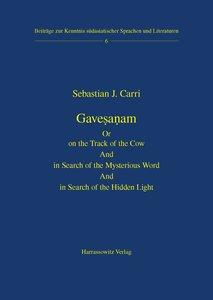 Gavesanam