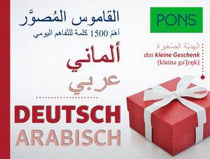 PONS Bildwörterbuch Deutsch, Ausgangssprache Arabisch
