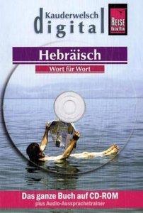 Hebräisch Wort für Wort. Kauderwelsch digital. CD-ROM für Window