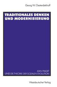 Traditionales Denken und Modernisierung