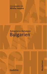 Die balkanischen Alphabete: Bulgarien