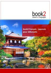 book2 français - japonais pour débutants