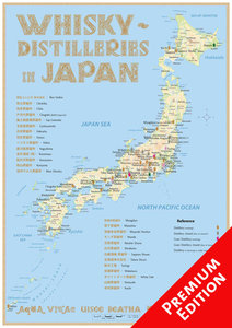 Whisky Distilleries Japan - Poster 42x60cm - Premium Edition