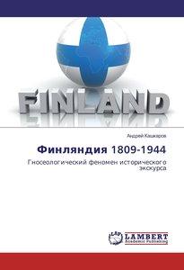 Finlyandiya 1809-1944
