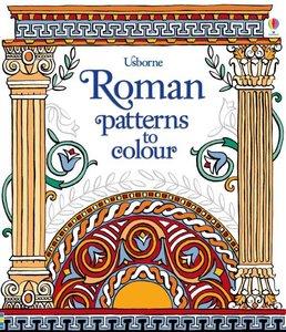 Roman Patterns to Colour