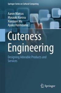 Cuteness Engineering