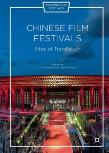 Chinese Film Festivals