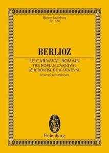 Der römische Karneval