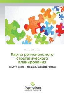 Karty regional'nogo strategicheskogo planirovaniya