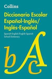 Diccionario Escolar Ingles-Espanol/Espanol-Ingles