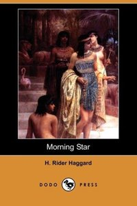 Morning Star (Dodo Press)
