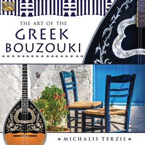 The Art Of The Greek Bouzouki
