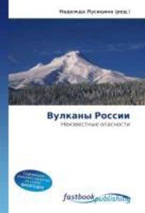 Vulkany Rossii