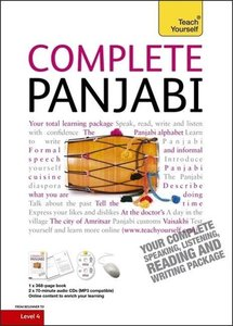 Teach Yourself Panjabi. Multimedia-Box. Lehrbuch und 2 Audio-CD