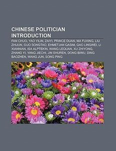 Chinese politician Introduction
